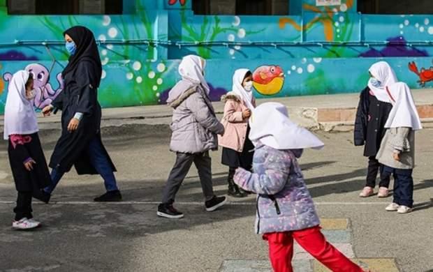 بازگشایی مدارس در مهر ۱۴۰۰ چه شرایطی دارد؟
