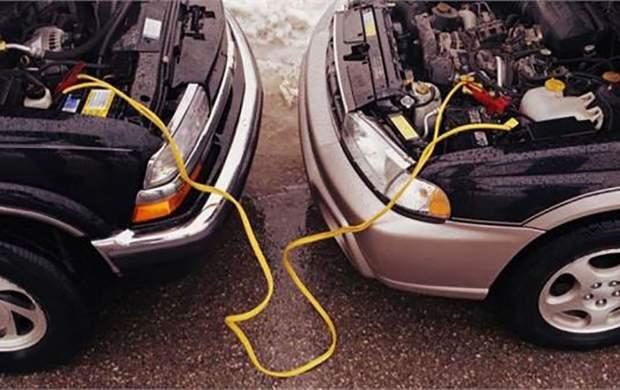 نحوه باتری به باتری کردن خودرو