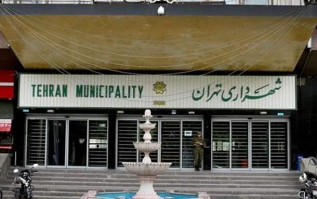 مدل جدید انتخاب شهردار تهران اعلام شد