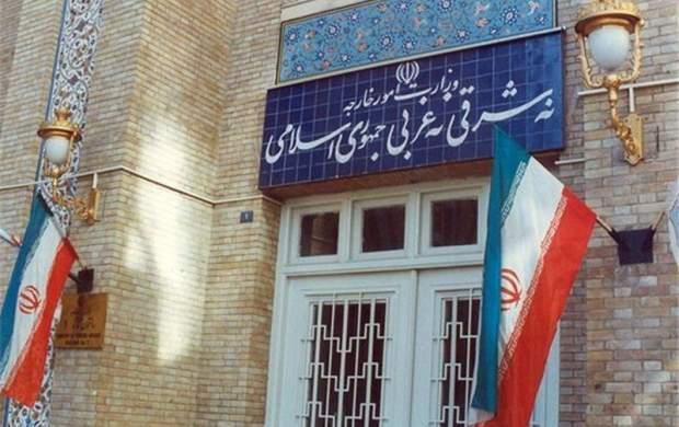 سفیر اسلونی به وزارت خارجه احضار شد