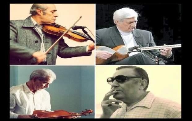 سردیس ۴ استاد موسیقی در تهران