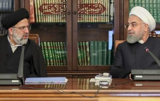 هدیه خطرناک دولت روحانی به دولت رئیسی
