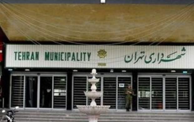 شمارش معکوس برای انتخاب شهردار جدید تهران
