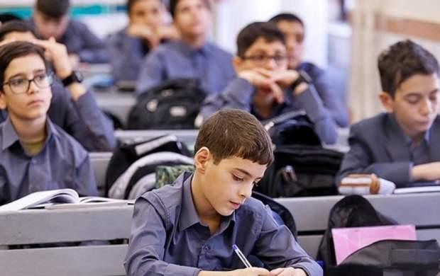 تکلیف بازگشایی مدارس چه میشود؟