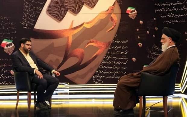 حکم اعدام بابک زنجانی قطعی شده است
