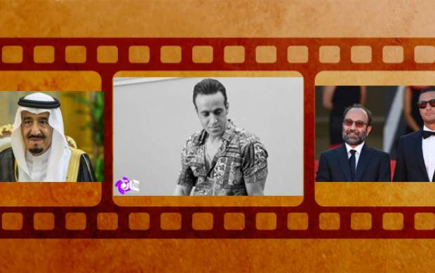 """فیلمهای پربازدید جهان نیوز/ از «نگاه کاملا متفاوت به جنجال اخیر علی کریمی» تا «لو رفتن """"قهرمان"""" اصغر فرهادی»"""
