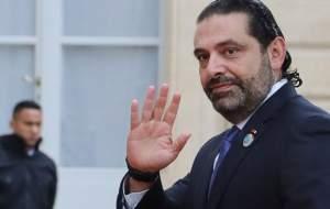 بعد از الحریری گزینه نخستوزیری لبنان کیست؟