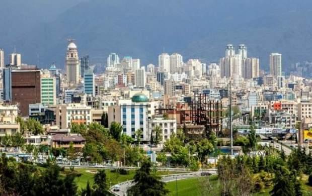 قیمت مسکن در غرب تهران
