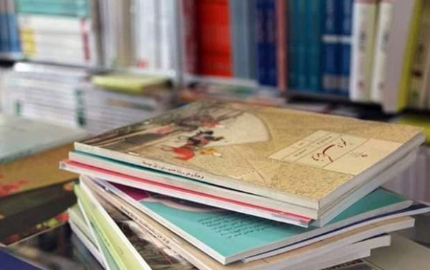 چاپ و نشر کتابهای درسی چطور انجام میشود؟