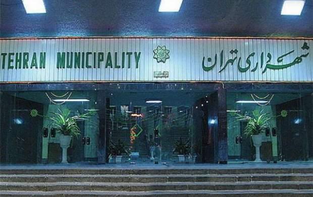 گزینههای نهایی شهرداری تهران اعلام شدند