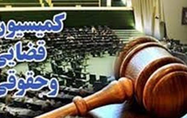 مصوبه کمیسیون قضایی درباره اخلالگران اقتصادی