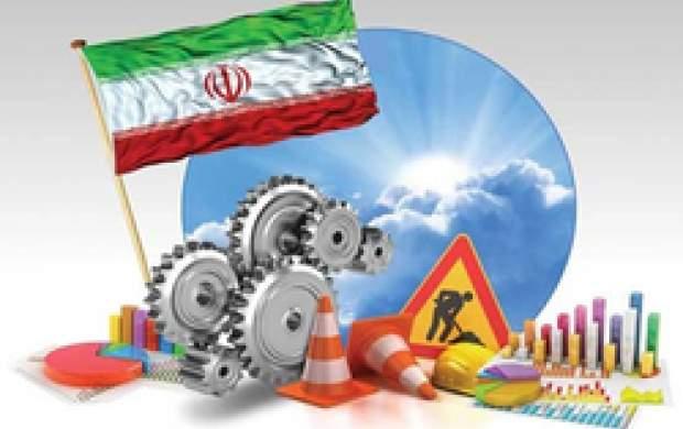 «دوباره میسازمت وطن» شناسنامه دولت رئیسی