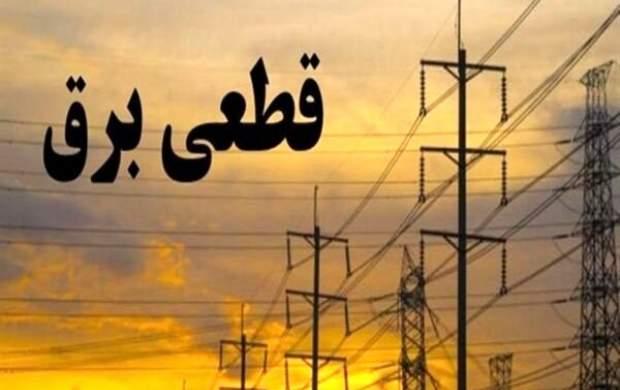 خسارت واحدهای تولیدی از قطع برق