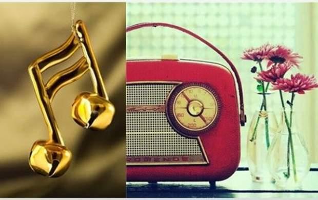 شاد ترین آهنگ های مازندرانی