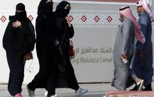 افزایش خشونت علیه زنان در عربستان