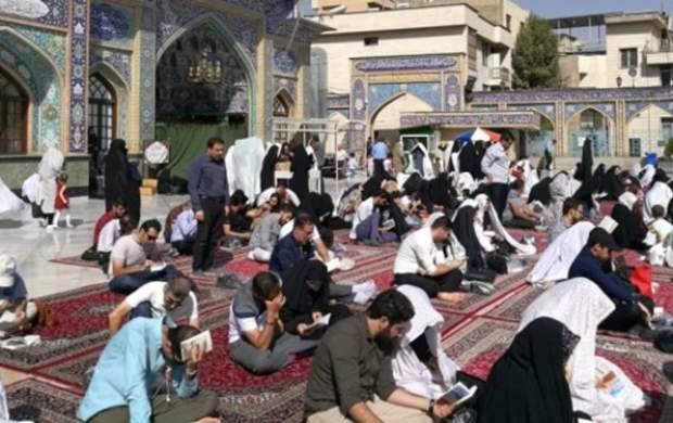 برگزاری دعای عرفه در امامزادههای تهران +جزئیات