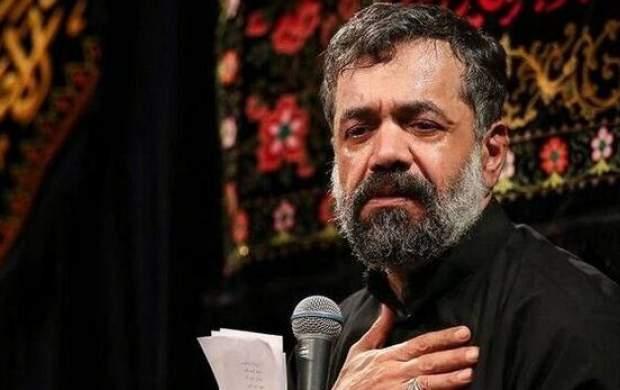 دعای عرفه با نوای محمود کریمی