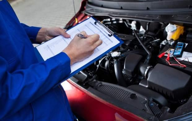 اگه میخوای خیالت از خرید ماشین راحت باشه، از کارنامه بخر!!