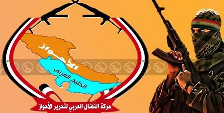با تروریستهای نفوذی در تجمعات خوزستان آشنا شوید +فیلم