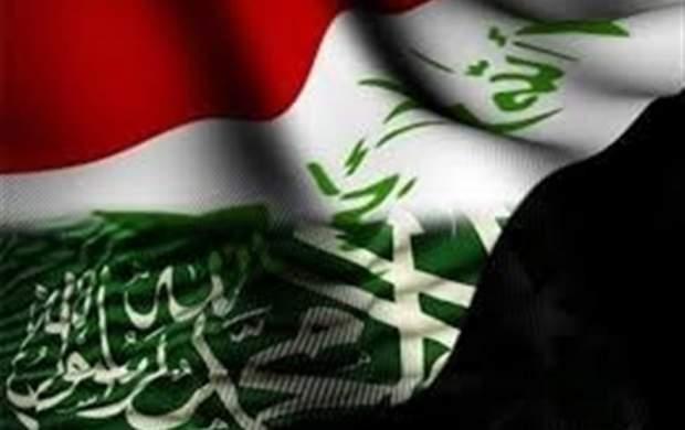 درگیری نیروهای عراق با تروریستها در مرز عربستان