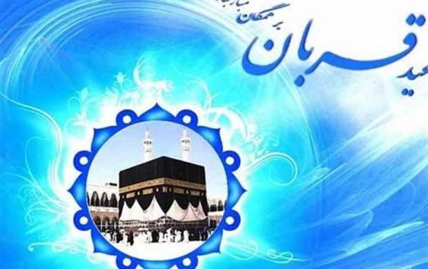 پرفضیلتترین اعمالِ عید قربان در بیان امام جواد