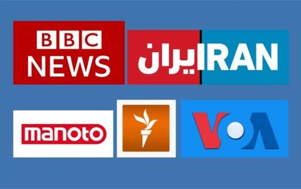 روسیاهی جدید رسانههای ضدانقلاب