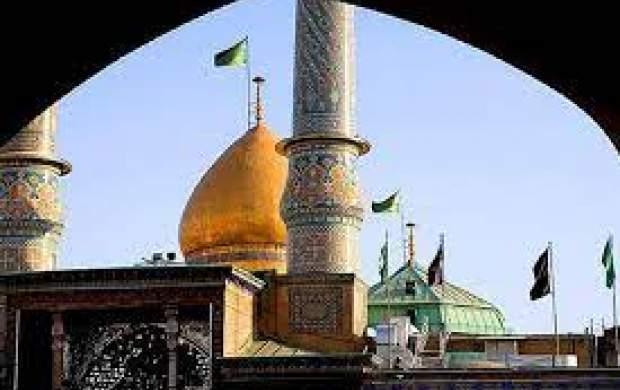 تهران در حال تبدیل به قطب گردشگری زیارتی