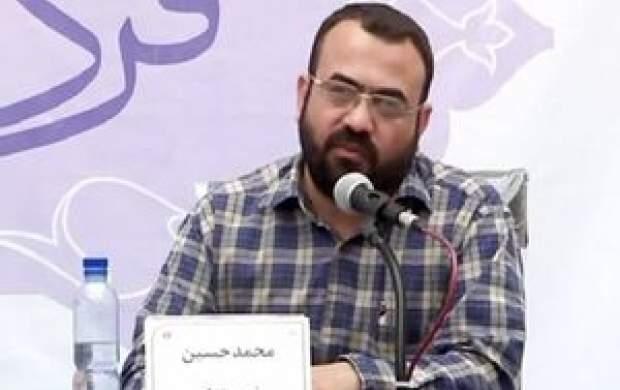 مرحوم محمدحسین فرج نژاد که بود؟ +تصاویر