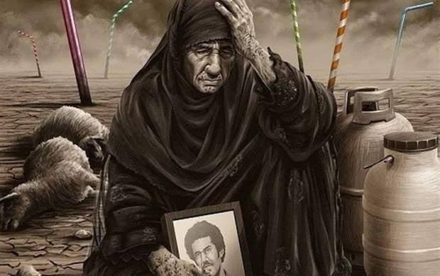 همدردی شاعران کشور با مردم خوزستان