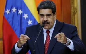 واکنش ونزوئلا به تجاوز هوایی آمریکا