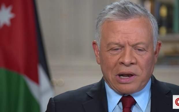 پادشاه اردن: آمریکا نگرانی ما درباره ایران را رفع کند