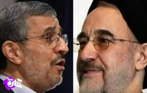 وقت کاسبی است؛ همه به خط شدند/ احمدی نژاد، خاتمی، سلبریتی و ضدانقلاب/ ماجرا چیست؟ +فیلم