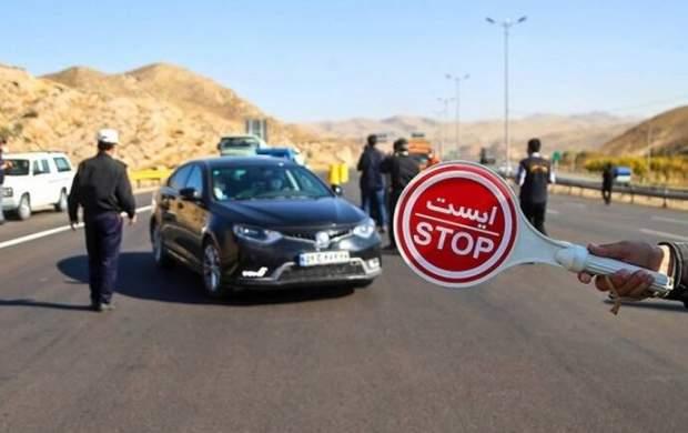 عیدی پلیس راهور به رانندگان شهر تهران