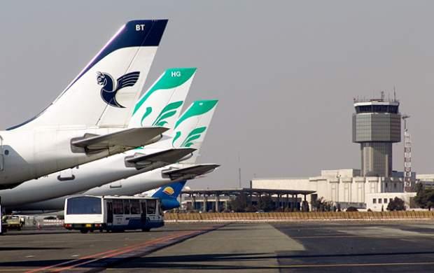 تعطیلی فرودگاههای تهران در روز تحلیف