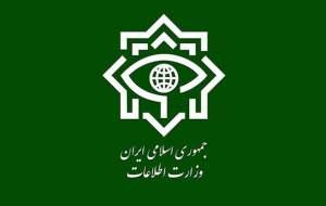 ضربه کاری وزارت اطلاعات به شبکه تروریستی موساد +جزئیات