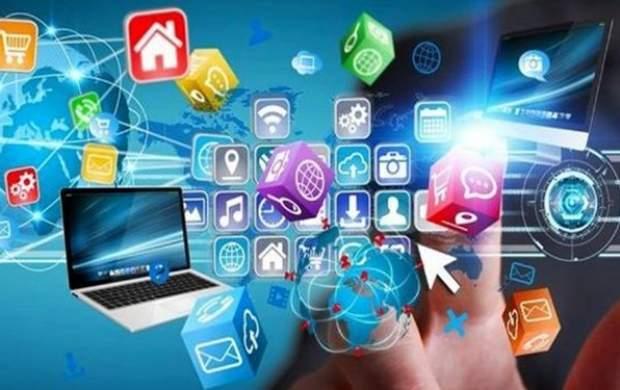 موافقت مجلس با بررسی طرح «فضای مجازی»