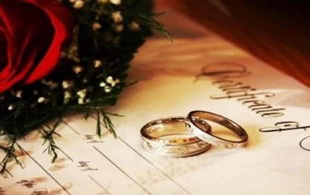 تستی برای آزمایش موفقیت شما در ازدواج +جواب
