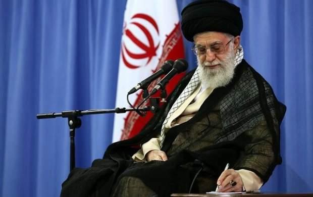 نامه رهبر انقلاب به روحانی منتشر شد +جزئیات