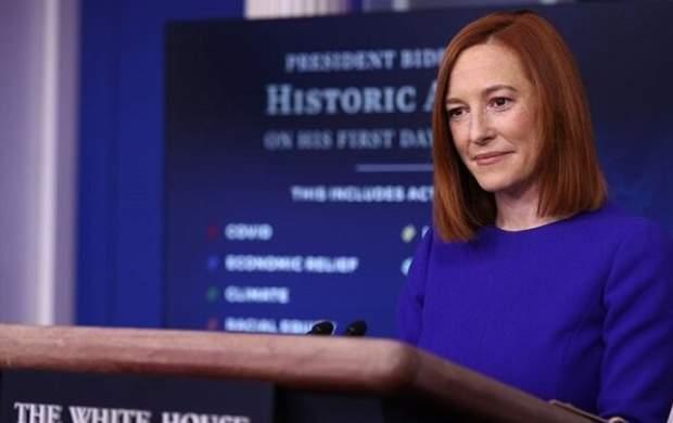 آمریکا: کاملاً آماده بازگشت به مذاکرات وین هستیم