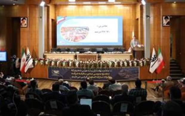 اَبر مجمع بازار سرمایه كشور برگزار شد/ تخصیص ۴۰۰ ریال سود به ازای هر سهم فولاد