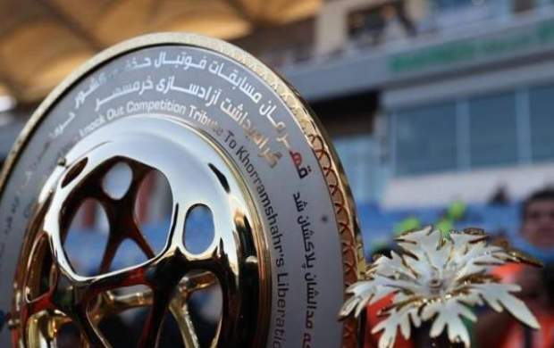 زمان پخش زنده فینال جام حذفی