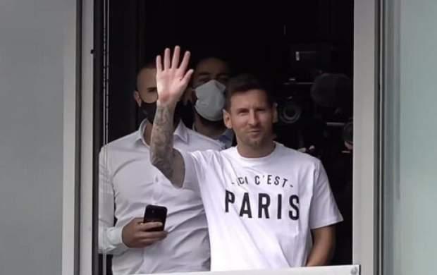 مسی به بارسلونا برگشت