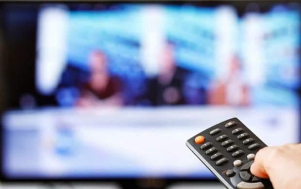 در آخر هفته تلویزیون چه میگذرد؟
