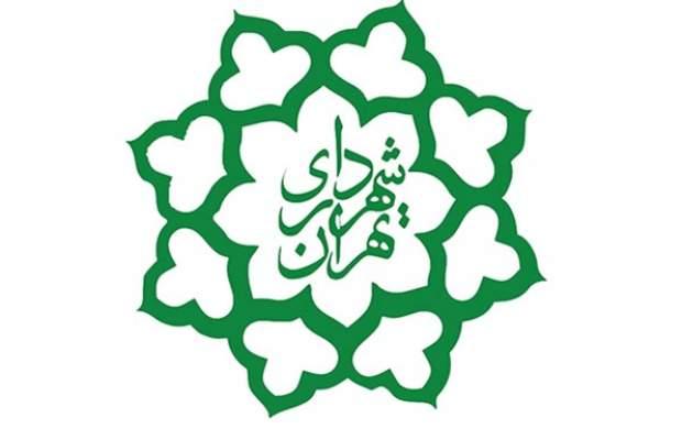 دو انتصاب جدید زاکانی در شهرداری تهران