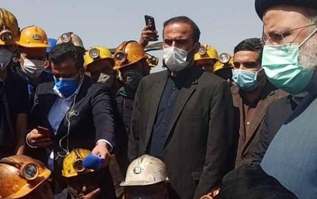 دردل کارگران معدن زغال سنگ با رئیسی