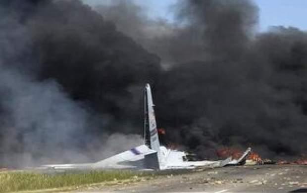 سقوط هواپیما در ماساچوست آمریکا