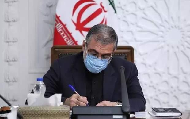 نقیپور مدیرکل تشریفات ریاست جمهوری شد
