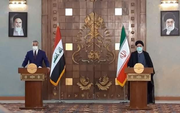 رئیسی: آقای الکاظمی درباره افزایش زائران مراسم اربعین قولهایی دادند/ لغو روادید برای اتباع دوکشور خبر خوبی بود/ تشکر الکاظمی از ایران به دلیل مبارزه با داعش