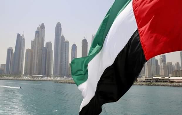 امارات ۳۸ نفر از جمله چند ایرانی را تحریم کرد