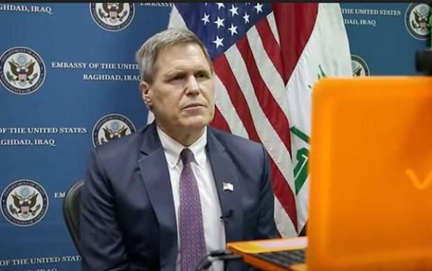 هر گونه حضور ایران در عراق، علیه آمریکاست!